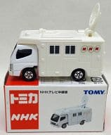 "Mitsubishi Fuso Canter NHK TV broadcast vehicle (White) ""Tomica"""