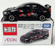 "1/61 Mitsubishi Lancer Evolution X Rally Art Specifications (Black) ""Tomica AEON Tuning Car Series Vol. 6"" Ion Limited"