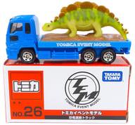 "Isuzu Giga Dinosaur Transport Truck (Blue) ""Tomica Event Model No. 26"""