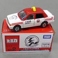 "1/63 Toyota Crown Comfort Taxi Tomica Expo (White x Red) ""Tomica Event Model No.2"""