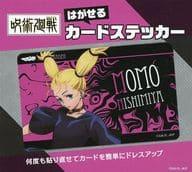 Nishinomiya Peach Sticker - Removable - 「 Sorcery Fight 」