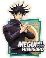 9. Fushiguro Megumi Travel Sticker 2 「 Sorcery Fight 」