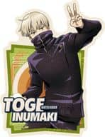 12. Toge Inumaki Travel Sticker 2 「 Sorcery Fight 」