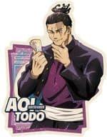 14. Todo Aoi Travel Sticker 2 「 Sorcery Fight 」