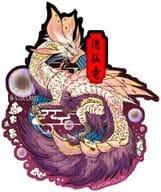 Tamamitsune Ukiyoe CAPCOM×B-SIDE LABEL Sticker 「 Monster Hunter 」
