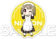 中須霞壓剋力貼紙「NIJIYOU~LOVELIVE!虹咲學園學校偶像同好會YON駒~」