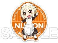 Miyashita Ai Acrylic Sticker - 「 ni Jiyon ~ Love Live! Nijigasaki Gakuen School idol Dokokai Yonkoma ~ 」
