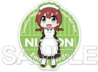 Emma Verde Acrylic Sticker - 「 ni Jiyon ~ Love Live! Nijigasaki Gakuen School idol Dokokai Yonkoma ~ 」