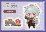 Leather 「 Genshin ×SWEETS PARADISE - Soyokaze no Kyoen - Chibi Character Trading Sticker 」