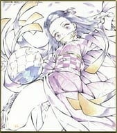 Nezuko Kamado (drawn by Makoto Nakamura) : 「 Kimetsu-no Yaiba Zenchu Ten Ten Exhibition, Painting Staff Zenchu Duplicate Mini Shikishi, Its Shi 」