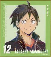 Tadashi YAMAGUCHI' Haikyu! TO THE TOP TRADING ANI-Art, No. 5, Mini Shikishi'