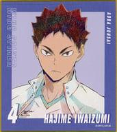 """Iwaizumi 1 """"Haikyu! TO THE TOP TRADING ANI-Art, No. 5 Mini Shikishi"""""""