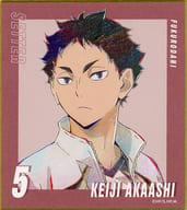 """AKAASHI KEIJI """"Haikyu! TO THE TOP TRADING ANI-Art, No. 5, Mini Shikishi"""""""