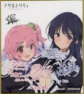 Kazuyanagi Liri & Shirai Yumeyui Character draft, Nan Yaegashi drawn color paper 「 Blu-ray Assault Lily Bouquet Vol. 4 」 First Press Limited enclosed special bonus