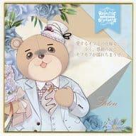 Satou (√ HAPPY + SUGAR = DARLIN) Shikishi 「 Rejestic Brides Wedding KUJI 」 C-5 Award