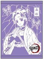 Kocho Shinobu Cotton Blanket 「 Kimetsu-no Yaiba 」