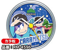 カラ松 缶クロック 「おそ松さん」