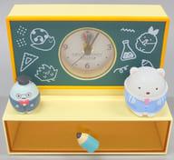 STUDY! CHEST WITH WATCH 「 Ichiban KUJI SUMIKOGARASHI GAKUEN 」 A PRIZE