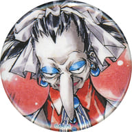 "Queen (Keisho) ""HOSHIN ENGI Trading metal badge ver. B """