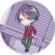 Ryuji Kanzaki 「 Welcome to the Merit-Based Classroom Satellite Class Vol. 3 Trading metal badge 」