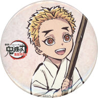 [A la Carte] Purgatory Senjuo 57 mm metal badge 「 Movie Version Demon Slayer: Kimetsu no Yaiba Mugen Train, Silver Screen Picture Collection, Deluxe Version 」 Bundled Accessory Air Comiket 3 Goods
