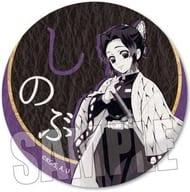 Kocho Shinobu Wallpaper style metal badge 「 Demon Slayer: Kimetsu no Yaiba 」