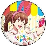 Utano Tadano 「 Ura Michio Niisan metal badge 02. Theme park ver. Drawn 」