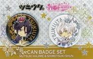 "Mutsuki Hajime & Shimotsuki Shun cans badge set """" Tsukiuta. """" Animate Girls Festival 2015 goods"