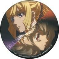 Kuderia & Atra metal badge 「 MOBILE SUIT GUNDAM: IRON-BLOODED ORPHANS 」