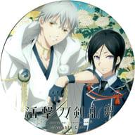 "Yagen Toushirou & Tsurumaru Kuninaga oversized cans badge """" 撃 刀 × ufotable cafe finale period first term """""