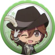 "Kotobuki Reiji Can Badge ""Sega Movie version Uta no Prince-sama Maji LOVE Kingdom Campaign"" UFO Catcher Play bonus"
