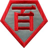 """Momota Kanako (Momoiro Clover Z) PENTAGON Wappen (Red) """"Momokuro Chan"""""""