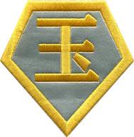 "Shiori Tamai (Momoiro Clover Z) PENTAGON Wappen (Yellow) ""Momokuro Chan"""