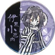 Ikuro Shoto 「 Kimetsu-no Yaiba × Graph Art in TSUTAYA metal badge 03. Graph Art Design 」 芭内