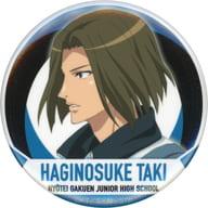Haginosuke Taki 「 Shin Tennis-no Oji-sama Trading metal badge Dash Hyotei 」