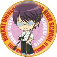 Yagyuhi-Roshi 「 Shin Tennis-no Oji-sama Trading metal badge Vocational Experience edited by Tateumi 」
