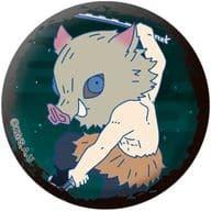 嘴平 Inosuke 「 Kimetsu-no Yaiba Fu metal badge Collection, the 4 th round 」