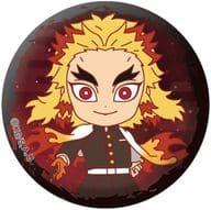 Purgatory Kyojuro 「 Kimetsu-no Yaiba Cloth metal badge Collection, the 4 th round 」