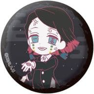 魘夢 「 Kimetsu-no Yaiba Cloth metal badge Collection, Part 4 : 」
