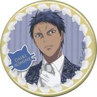 Daiki Aomine 44 mm metal badge 「 Kuroko's BASKETBALL x Namja town White Suit Collection Ver. Special 」 Mini Game Select! Scratch Game C Award