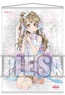 Minami Kotori A2 Tapestry Ver. 5 「 Love Live! 」