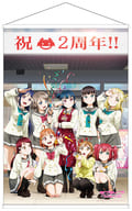"""Aqours Noumers 2 anniversary A2 Tapestry """"Love Live! Sunshine !!"""""""