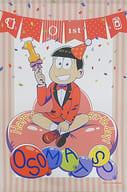 Matsuno Osomatsu (Balloon Birthday ver.) B2 Tapestry drawing illustration 「 Osomatsu san 」