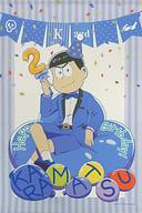 Matsuno Karamatsu (Balloon Birthday ver.) B2 Tapestry drawing illustration 「 Osomatsu san 」