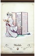 [A la carte] Geisha (Michiko) A4 Mini Tapestry 「 Identity V Fifth Personality Geisha (Michiko) Anniversary Set 」
