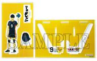 Kageyama Tobio Popup Acrylic Smartphone Stand 「 Haikyu! TO THE TOP 」