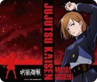Kugizakino Rose Pocketbook Type Smartphone Case (M) 「 Sorcery Fight 」