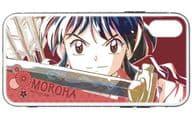 Moroha Ani-Art reinforced glass iPhone case (applicable models / iPhoneX/XS) 「 Hanyou no Yashahime 」