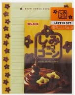 Spotted chocolate corn letter set 「 Ginbis 」