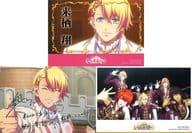 "Kurusu Syo Seriously LOVE Live Bromide (Set of 3) ""Theatrical Version Uta no Prince-sama Maji LOVE Kingdom"" 6th Week Visitor Benefits"